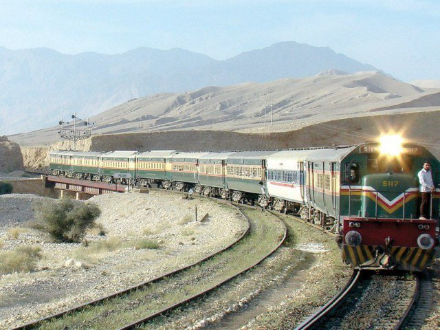 Pakistan Railways has launch mobile app for seat reservation