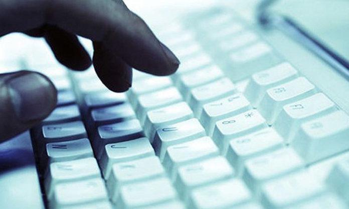 Senators term Prevention of Electronic Crimes Act, 2016 a 'black law'