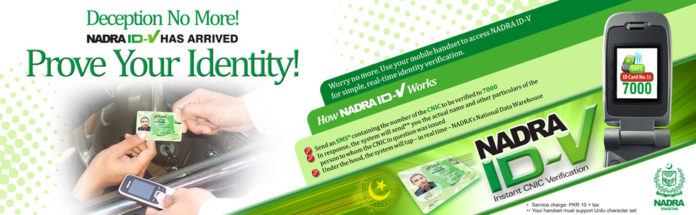 NADRA ID-V Instant Introduces CNIC Verification through SMS