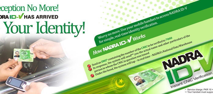 NADRA ID-V Instant Introduces CNIC Verification through SMS
