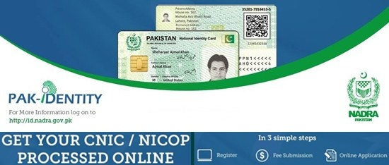NADRA's Online CNIC Service Made ID Card Delivery Easy