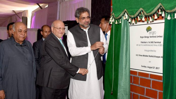 PM inaugurates Pakistan's First LNG Terminal in Karachi