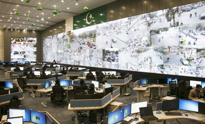 Punjab Police intelligence software 111 launched