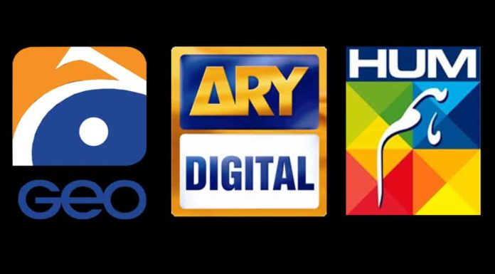 Three Channels Receive Warning After Airing 'Indecent Content'