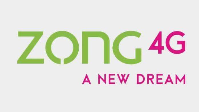 Zong Captures Over 75% of 4G Market in Pakistan