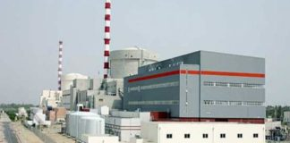 PM inaugurates country's 5th nuclear power plant at Chashma