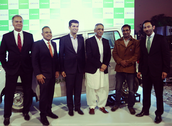 JS Bank with Careem create 1,000 Entrepreneurs