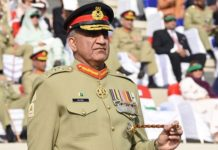 'Bajwa Doctrine' working well against US threats: British think tank