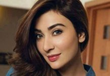 Aisha Khan announces her departure from Pakistan's media industry