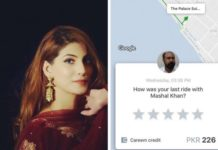 This Pakistani actress was almost kidnapped by a private cab's driver