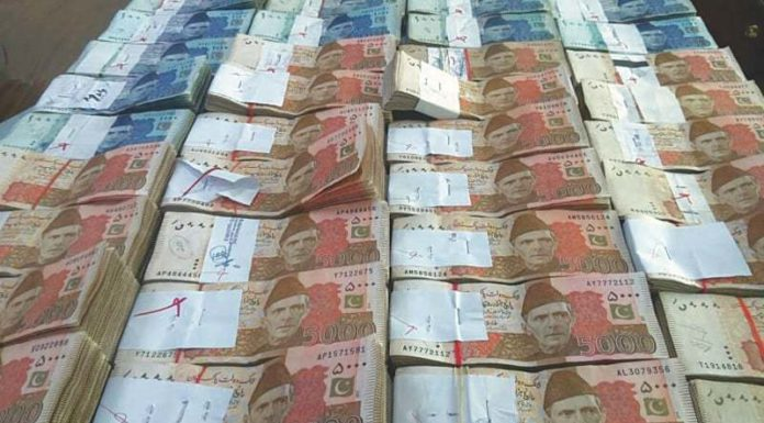 Luxury car, Rs14.5m in cash 'belonging to Ahad Cheema' seized