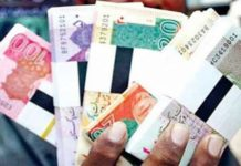 Fresh Currency Notes booking closed within 24 Hours