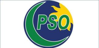 PSO receivable stand above 314 Billion