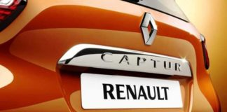 Renault Acquired Land For Establish Manufacturing Plant In Faisalabad